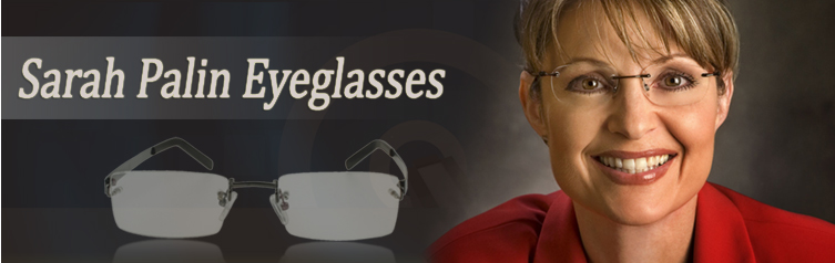 sarah-palin-eyeglasses