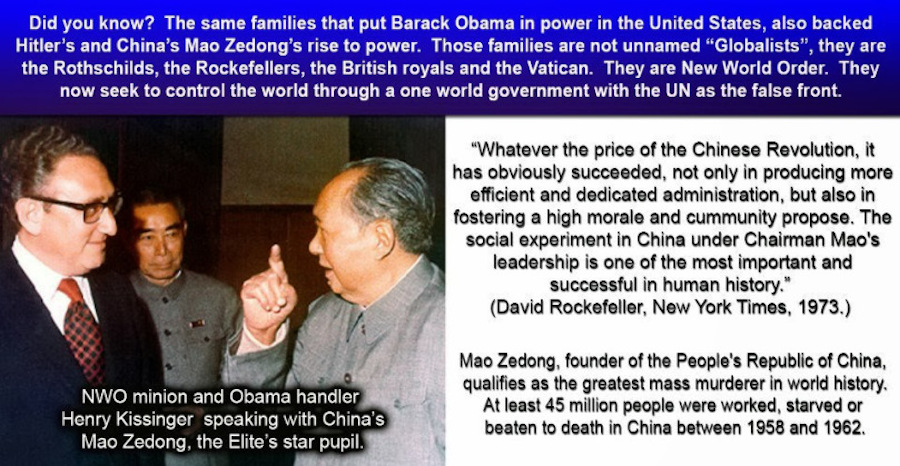 china.illuminati