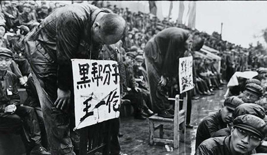 cultural.revolution.02