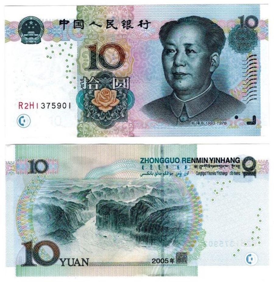 ten.yuan.note