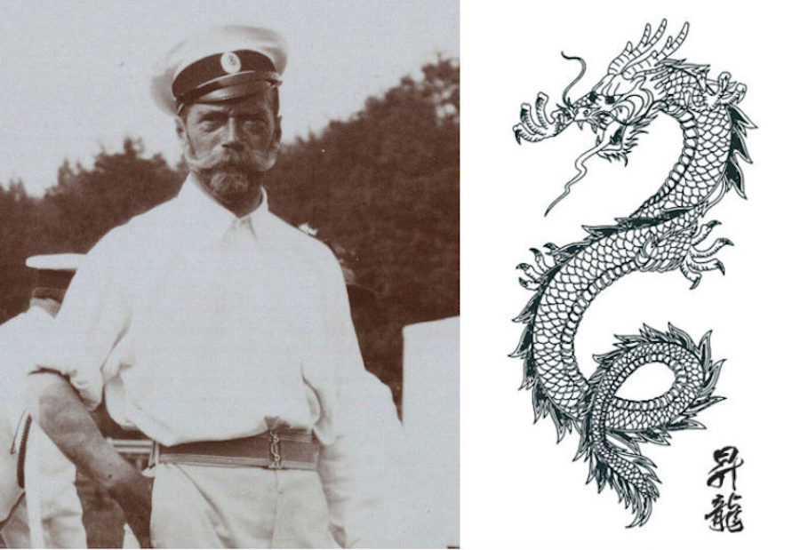 Tsar Nicholas Tattoo