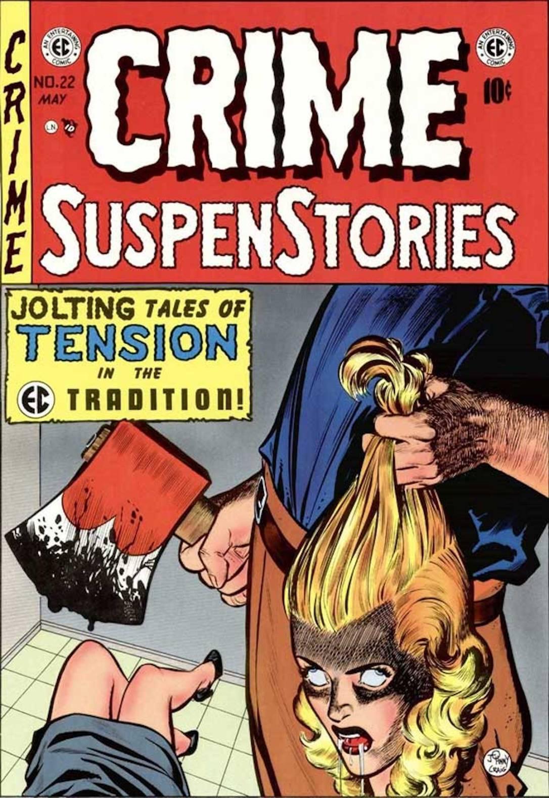 ec comics 17