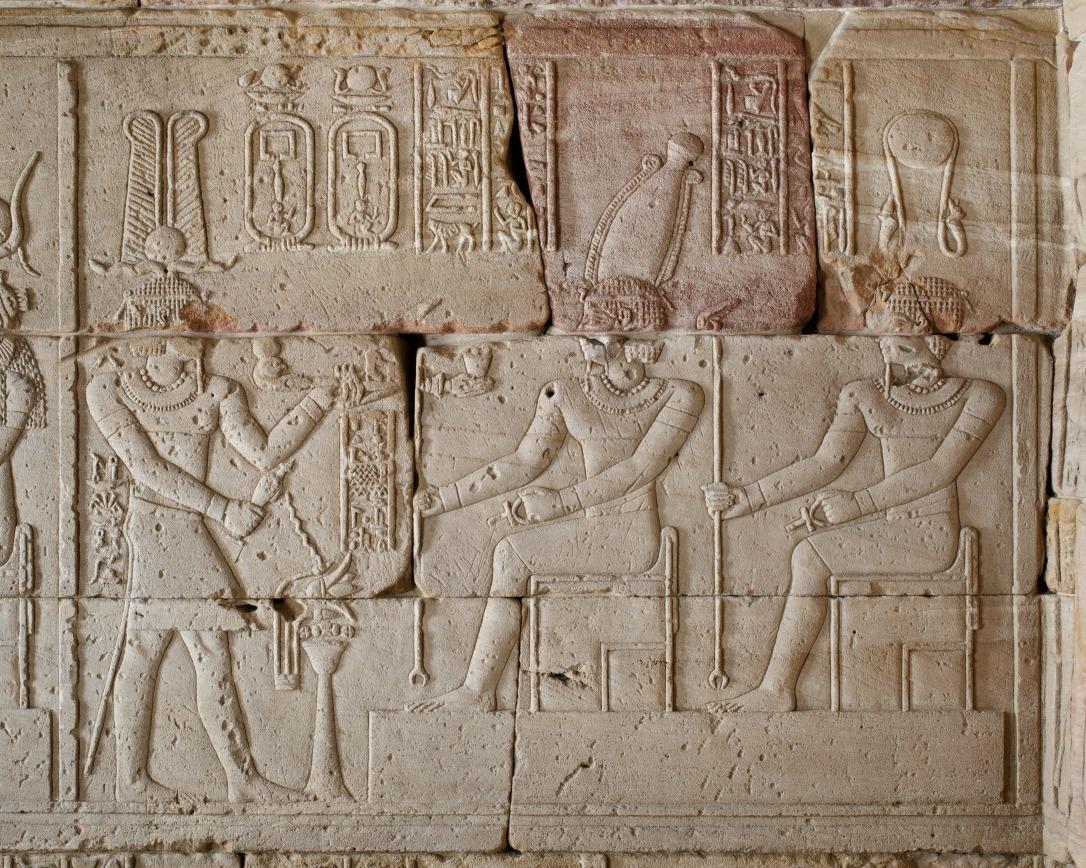 Temple of Dendur Frieze